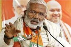 swatantradev singh says speed  of development in up
