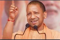 cm yogi said the demon had hatred of rama now some of them from rama temple