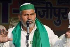 rakesh tikait says gujarat will soon gather support for farmers