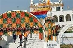 here s how to celebrate guru govind singh s marriage