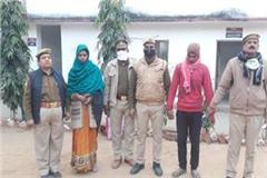 chandauli arrested with lover for murder of husband