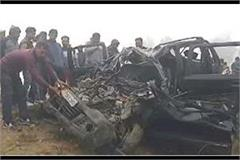 tragic accident in sambhal 4 killed 4 injured in a fierce
