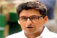annadata revenge in the coming elections due to vote  deepender hooda
