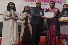 pgi chandigarh s 16 vaccine trial volunteers award for the first time