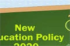 new education policy will lead current generation