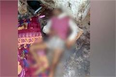 the tenant killed for ten thousand rupees