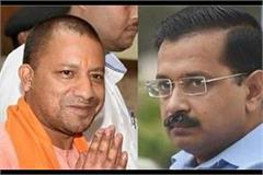 yogi adityanath lashes out at kejriwal government for yamuna