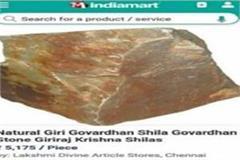 hundreds of people demonstrated selling giriraj shila online