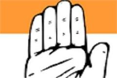 congress angry over arbitrary and unilateral compensation