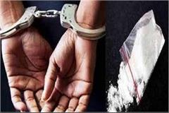 cash recovered with 123 grams of chitas from a young man