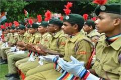 sainik school to be opened in every division in up