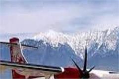 first 2 passengers to reach shimla from gaggal for rs 1800 1800
