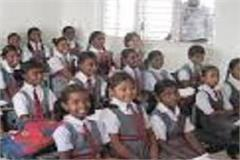 attendance of students of 5th and 8th class in a week is close to 90