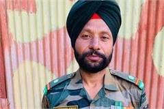 naib subedar parvinder singh martyred at the border in leh during duty