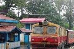 preparation for privatization of these four tracks including kalka shimla