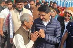 government new slogan neither jawan nor farmer jai dhanwan dipendra hooda