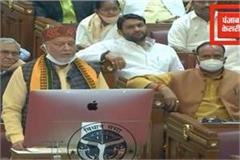 up budget live finance minister suresh khanna started