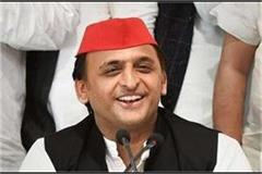 akhilesh yadav s command on bjp  command in one s hands