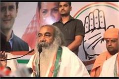 acharya pramod krishanam says priyanka gandhi is the incarnation