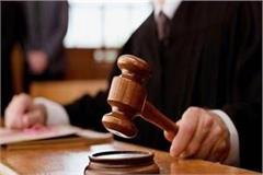 up a 7 year old girl was raped by the court