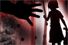 25 year old neighbor raped 5 year old girl