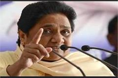 mayawati budget said  very disappointing  in problems of poor farmers
