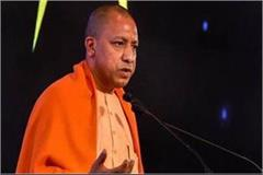 explain benefit of agricultural law yogi mentioned carrot halwa and kheer