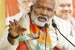 the charge of swatantra dev singh  opposition is trying to mislead farmers