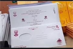 haryana news marriage cards made in favor of farmers