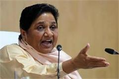 mayawati slams bjp for petrol diesel and cooking gas prices