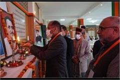chief minister inaugurates bjp training in dharamshala