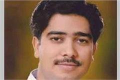 can bjp field aditya chautala as candidate ellenabad by election