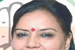 chandigarh women congress president deepa dubey firing case