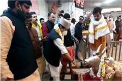 in this way scindia reached the shelter of ujjain mahakal