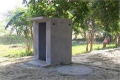 toilet construction up tops the country construction of 2 crore 18 lakhs