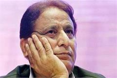 up yogi government halts azam khan s democracy fighter pension