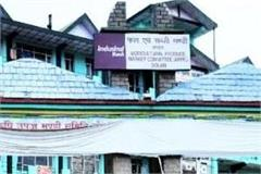 himachal may get the gift of sainik school and critical care hospital