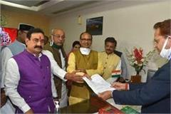 girish gautam file nomination for vidhan sabha president