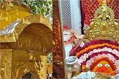 good news for the devotees who visit mata chintpurni