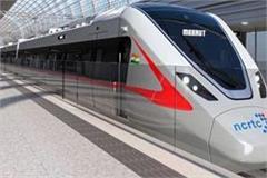 rrts railway service to start between delhi and meerut
