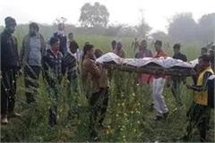 unnao scandal funeral of two dead girls