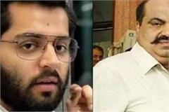 mo son of bahubali atik ahmed omar than sc anticipatory bail plea rejected