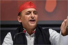 bjp should go out on world tour by giving itself on contract akhilesh