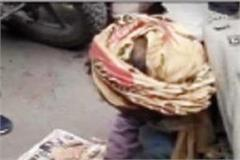 the real truth of this beggar will blow your senses