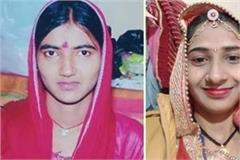 after wife s death sister in law was also forced to commit suicide