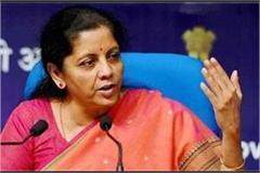 finance minister nirmala sitharaman surprise over haryana government