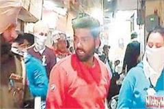 raid in guesthouse jalandhar