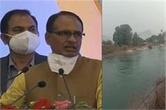 cm shivraj singh expressed grief over the sidhi bus accident