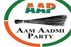 aam aadmi party announces candidates for mp urban body elections