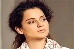 ex minister sukhdev panse s indecent remarks on kangana